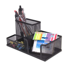 Mesh Hollow Metal Desk Pen Organiser Storage Box Container Drawer for Pen Pencil Card Office Stationery Holder TB Sale