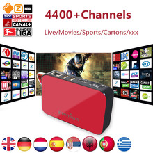 Germany IPTV AVOV TVonline IPTV Box with Power IPTV Albanian Turkey French Arabic Indian PayTV Smart TV Box XXX Channel Optional
