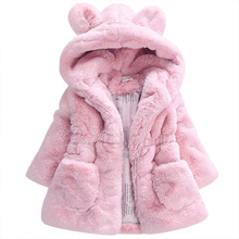 2017 Baby Autumn Winter Waistcoat Children's Rabbit ears Fur Girls Artificial fur Coat Kids Faux Fur Fabric Clothes Fur coat(China)