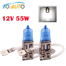 2pcs halogen h3  bulb 6000k 12v 55w Super Bright  White car head lights fog light bulb lamp car styling parking