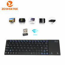 Zoweetek Rii mini i12 Wireless French Keyboard with Touchpad mouse Mini PC Teclado for Tablet Apple Pad Mac Laptop HTPC