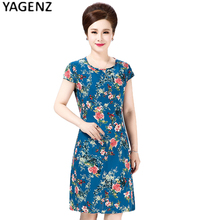 Buy Plus size 5XL 2017 Summer Women Clothing Middle-aged Dress Short Sleeve Cotton Dress Casual Loose O-Neck Dress Women YAGENZ for $10.70 in AliExpress store