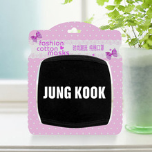 Tide BTS Star style Mouth-muffle Fashion casual Funny black Face Masks Windproof Anti-Dust mouth mask gift party Hot