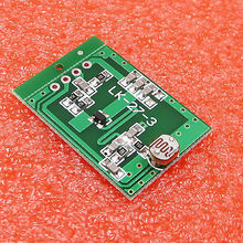 2.7GHz Microwave Radar Precise 6-7m 5V Antanna Induction Module(China)