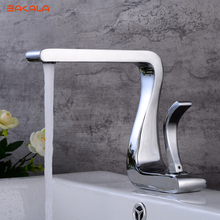 Modern washbasin design Chrome finished Bathroom faucet mixer waterfall Hot and Cold Water taps for basin of bathroom F8152(China)