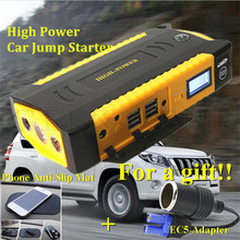 2017 New High capacity 16000mAh Car jump starter High discharge rate Auto power bank Motor vehicle booster start jumper