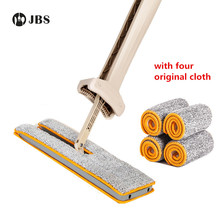 Double Sided Flat Magic Mop Hand Push Sweepers Telescopic Mops Hard Floor Cleaner Lazy Vassoura Self-Wringing Ability(China)