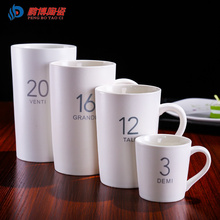 1pc Creative Modern Bone Ceramic Mug With Cover Tea Milk Cup Lovers Porcelain Mug For Sublimation Valentine's Day Gift