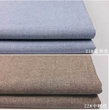 1.5m width*1m length,Thickening solid color sofa cover fabric bedspread cushion bamboo linen table cloth fabric 058-01