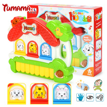 Baby Kids Music Musical Cartoon Animal House Musical Instrument Sound Piano Toy Table Learning Educational Toy for Children Gift