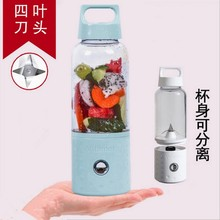 Mini portable USB electric fruit vegetable lemon juicer blender cup squeezer Rechargeable Smoothie Maker Baby feeding machine(China)