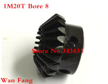 2PCS 1M20T Bevel Gear 0.5 Mod M=0.5 Modulus Ratio 1:1 Bore 8mm Brass Right Angle Transmission parts machine parts DIY(China)