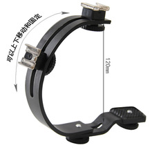 C Shape Bracket Twin Two Flash Bracket for Macro Photography DC DSLR Camera Camcorder(China)