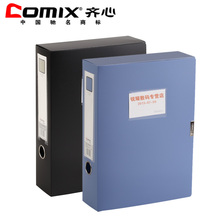 Comix Pull hc-75 file box a4 file box information box paper spine 7.5cm blue black(China)