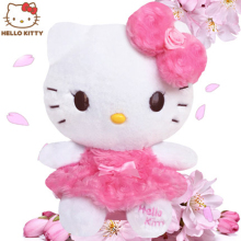 Cute Style Rose Skirt Hello Kitty Dolls  Kawaii Plush Stuffed Toys For Children Kids Birthday Gift