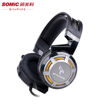 Somic G926 USB Gaming Headset with Microphone LED Light For PC Game Professional 7.1 Surround Sound Gaming Headphones(China)