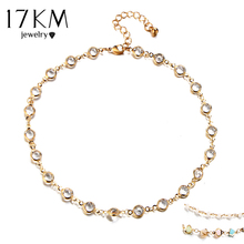 17KM 3 Kinds Statement Choker Necklace For Woman Acrylic Beads Gold Color Collar Statement Crystal Necklaces Party Jewelry