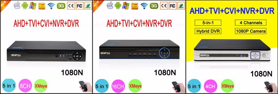 ahd-CCTV-dvr_01