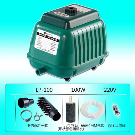 100W-140L-min-Resun-LP-100-Low-Noise-Air-Pump-for-Aquarium-Fish-Septic-Tank-Hydroponics.jpg_640x640 (5)