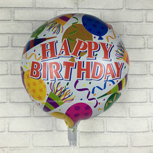 XXPWJ The new 18-inch round Happy Birthday balloons holiday party decoration balloon toys for children wholesale A-008(China)