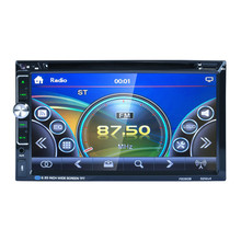 F6060B Universal Car Vehicle 7 Inch Large Touch Screen Display Dual Din DVD Player Multimedia Player Car Entertainment(China)