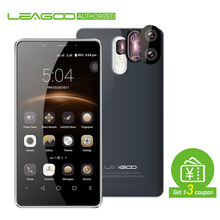 Original Leagoo M8 Pro CellPhone Android 6.0 5.7'' MT6737 Quad Core 2GB 16GB 13.0MP + 5.0MP Dual 2 Back Cameras 4G Smartphone