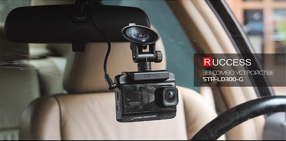 Ruccess 3 in 1 Car Radar Detector DVR Built-in GPS Speed Anti Radar Dual Lens Full HD 1296P 170 Degree Video Recorder 1080P 7