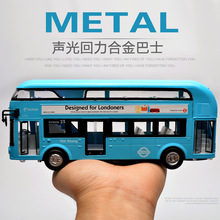 Children's toy cars,Simulation of mini bus,,Alloy model car toys,Pull Back car,Gifts for children.Christmas gifts.
