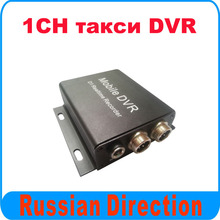 free shipping taxi dvr, bus dvr, cheap car DVR for car used