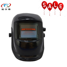 China solar powered German custom Grinding Function Auto Darkening Welding Helmet TRQ-HP01 with 2233de