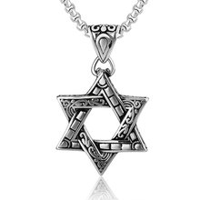 AMGJ Six Jew Stars Hexagram Pendant Necklace Titanium Steel Punk Jewelry For Men High Quality Antique Accessories E002(China)