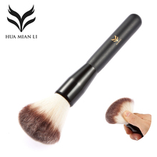 HUAMIANLI Professional Naked Synthetic Foundation Makeup Soft Brushes Set Black Wood Handle Make Up Face Powder Brush Cosmetics