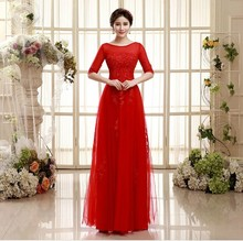 Shanghai Story Red Bride Long Chinese traditional Dresses wedding for party girl female women fashion Clothing