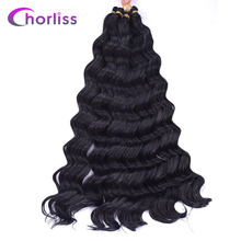 "Chorliss 22"" Deep Wave Hair Crochet Braids Black  Synthetic Ombre Braiding Hair Extensions 80g/pack"