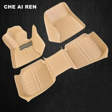 waterproof Car floor mats for Kia Cerato, fcrte, K2, K3, K5, sportage, RIO, for Ronwii 350, 550,750 dustproof car styling carpet