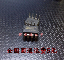 in stock can pay AD633JNZ AD633JN AD633  DIP