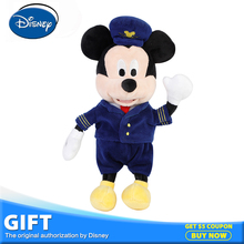 Disney Reversible Children Stuffed Plush Peluches Toy Mickey Mouse Bag Car Pendant Kid Cardholder Playing Plush Toys Juguetes(China)