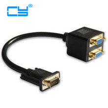 RGB VGA SVGA Male to 2 VGA HD 15 Female Splitter Adapter vga one port to two port Adapter extension Cable Black(China)