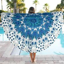 2017 New Arrival Fashion Design Round Beach Pool Home Shower Towel Blanket Table Cloth Yoga Mat Camping Towel serviette de plage