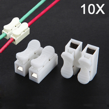 10pcs CH-2 Press Type Electric Connection Quick Wiring Terminal for LED Lighting PP flame retardant plastic ALI88