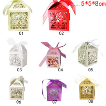 Lovely 10Pcs 5*5*8Cm Red/Beige/Silver Favours Laser Love Bird Heart Wedding Party Gift Candy Paper Boxes