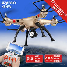 SYMA X8HW RC Drone Wi-Fi FPV HD Camera RC Quadcopter 2.4G 4CH 6-Axis Gyroscope Remote Control Helicopter Drone Hover Function(China)