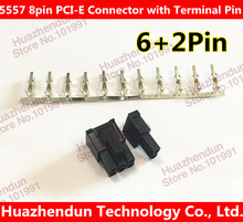 30PCS--4.2mm black 6+2PIN 8P 8PIN male for ATX graphics card GPU PCI-E PCIe Power connector plastic shell with 240X terminal Pin