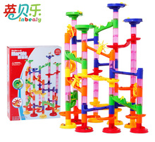 105pcs Marble Race Run Maze Balls Construction Game Plastic Tracks Assembly Building Set Educational Toys for Children Gift(China)
