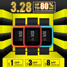 Buy SIKAI Xiaomi Huami Amazfit Watch Accessories PC Case Huami Amazfit Bip Bit Youth Edition (Pace Lite) Protective Case for $5.39 in AliExpress store