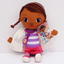 Retail 1pcs 26cm Doc Mcstuffins Clinic Doctor Stuffed Plush Animal Toy Soft Doll For Children Brinquedo Girl Gift Free Shipping