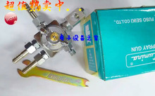QA Automative Spray Gun ST-5 work of painting ,spray paint ,surface treatment,low pressure and high atomizion