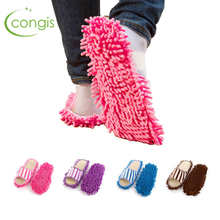 Congis 1PC Washable Soles Chenille wipes slippers ,Wipe The Floor Lazy Shoe Cover Magic Clean Cloth Home Floor Cleaning Tools(China)