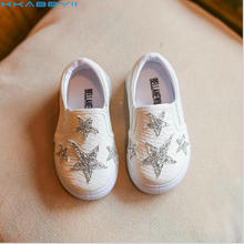 KKABBYII Children Shoes Girls Sneakers New Design Autumn Stars PU Casual Boys Shoes Fashion Stripe Kids Girls Shoes