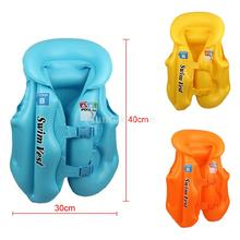 Kids Baby Float Swimming Aid Life Jacket Inflatable Swim Beach Vest